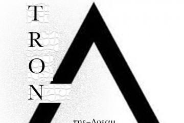 The Dream - Tron